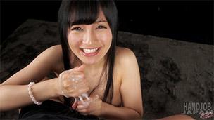 Moeka Kurihara Handjob