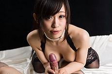 Yui Kyouno Handjob