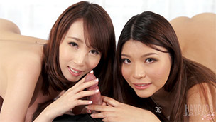Misato Ishihara, Aya Kisaki Handjob