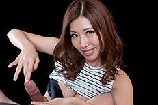 Rin Miura Handjob
